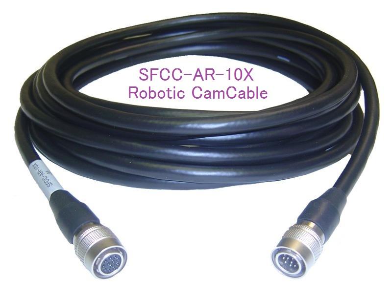 Robotics 12 Pin Camera Cable